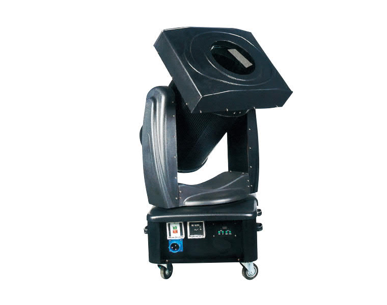 XC-A-001 4000W/5000W Moving Head Color Change Search Light